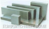 1Cr18Ni9Ti国产不锈钢