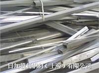 模具鋼50SiMn/上海日加批發 50SiMn