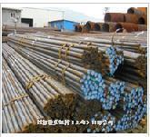 上海日加經銷7Mn15Cr2Ae3V2Wmo鋼材  7Mn15Cr2Ae3V2Wmo