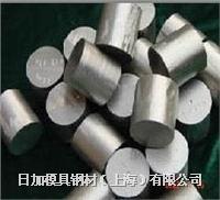 冷作模具鋼預先熱處理  冷作模具鋼