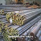 45Mn17Al3無磁鋼/上海日加批發 45Mn17Al3