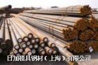 國產優特鋼30Mn20Al3無磁鋼 30Mn20Al3