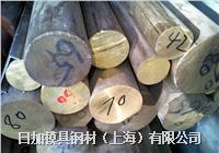 QBe0.3-1.5铍青铜合金圆棒/板材/带材价格材质 QBe0.3-1.5