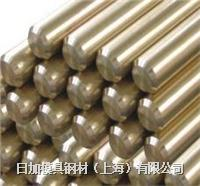 QAl10-4-4铝青铜价格 QAl10-4-4