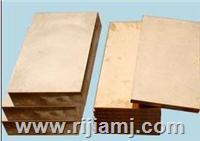 日加C18200(C1820)鉻鋯銅板/棒材 C18200(C1820)