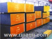 德國布德魯斯BPM-HH塑膠模具鋼材料 BPM-HH