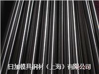 日加1.4429(X2CrNiMoN17-13-3)不銹鋼材料 1.4429(X2CrNiMoN17-13-3)