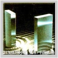 日加JDH2熱作模具鋼材料 JDH2