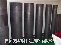 日加東洋EDM-12等靜壓石墨材料 EDM-12