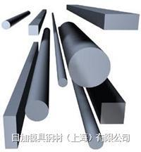 日本東洋EDM-13精加工用石墨壓鑄石墨模具 EDM-13