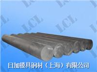 EDM-14等靜壓石墨材料 日本東洋電火花加工用石墨