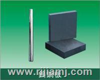 日加YG8硬質合金鋼(鎢鋼)材料 YG8