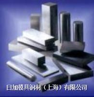 日加AGW-70银钨合金电极材料 板材/圆棒