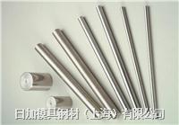 日加YS25鎢鋼(硬質合金)材料 圓棒/板材