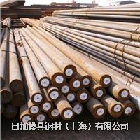 日加20Mn5(1.0473)合金結構鋼材料 圓鋼