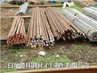 日加40Mn優質碳素結構鋼材料 日加40Mn