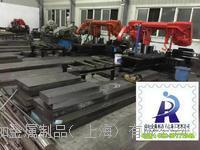 CPM REX76高速钢行情报价 CPM REX76