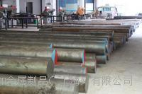 國產9Cr18Mo不銹鋼