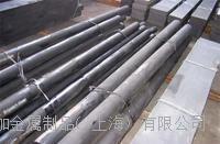 天工牌W6Mo5Cr4V2高速工具鋼    W6Mo5Cr4V2