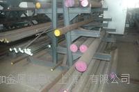 日加1.4438(X2CrNiMo18-15-4)不銹鋼材料 1.4438(X2CrNiMo18-15-4)