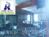 SKD11模具鋼--高碳高鉻冷作模具鋼
