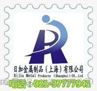 促銷價4Cr13H東北特鋼 4Cr13H