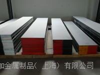 促销价(NACHI)HM35薄利多销,诚信经营,国内*低价! (NACHI)HM35高速钢