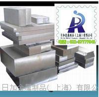 X40Cr13模具鋼|X40Cr13軍工材質 X40Cr13