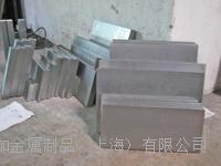 日本DC53--高耐磨韌性通用冷作模具鋼