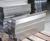 國產Cr12模具鋼