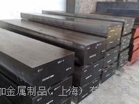 百禄S600韧性高速钢
