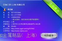 國產9Cr18板材圓棒9Cr18|優惠銷售 9Cr18