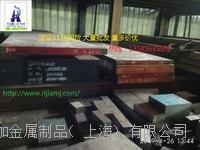 4Cr13板材10mm~360mm長度不限 長鋼4Cr13