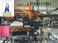 3Cr17Mo  國產3Cr17Mo模具鋼