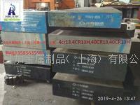 W6Mo5Cr4V2 W6Mo5Cr4V2主要用于制造切削速度高、負荷重、工作溫度高的各種切削刀具,如車刀、銑刀、滾刀、刨