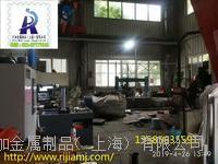 CPM15V CPM15V用粉末冶金模具:心模、模心棒等等塑膠射出設備:料管內襯、料桿分澆嘴等等 工業用刀具、切粒