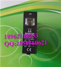 倍加福光电传感器正品,RLK39-8-800-Z/31/40a/116 RLK39-8-800-Z/31/40a/116