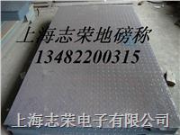重慶電子地磅,中衛電子地磅,大渡口電子地磅,渝中電子地磅 SCS-10,SCS-50,SCS-30