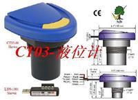 LU83-5101,LU84-5101,LU20-5061液位計 LU83-5101