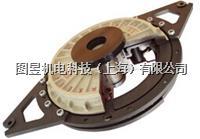 HLA幹式氣動離合器製動器 HLB-50 HLA-62 HLB-67 HLA-72 HLA-77 HLA-80 HLA-83