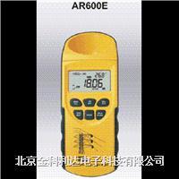 AR600E超聲波線纜測高儀 AR600E