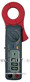 DT-9700T鉗型表 DT-9700T