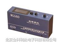 WGG60光澤度計|光澤度儀WGG-60 WGG60,WGG-60