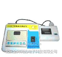 RL-2C土壤分析儀 RL-2C