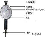 GY-1水果硬度計|果實硬度計 GY-1