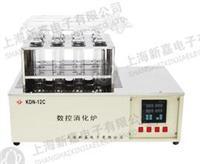 KDN-12C數顯溫控消化爐 KDN-12C
