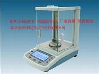 YP2003電子精密天平精密電子天平200g/1mg(0.001g) YP2003