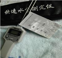 SC-4A插桿糧食水分測定儀 SC-4A
