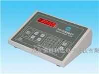 PHS-4型酸度計|智能酸度計數字酸度計數顯酸度儀 PHS-4