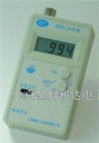 DDP-210便攜式電導率儀數字電導率儀 DDP-210
